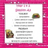 Years 1/2 Session A Program 3