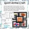 Quick Animal Craft