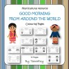Multicultural Education Colouring Good Morning Around the World