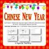 Chinese New Year Colouring & Celebration Activity