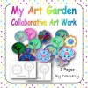 My Art Garden Teaching Resource