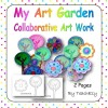My Art Garden Teaching Resource