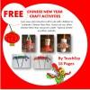 Chinese New Year Craft Freebie