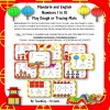 Mandarin English Numbers to 10 Play Dough and Tracing Mats